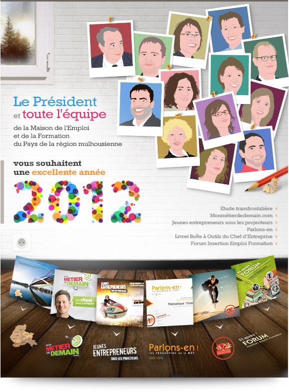 Carte de voeux électronique 2012 Maison de l'Emploi